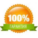 100% Гарантия - газель и грузчики в Томске и Северске
